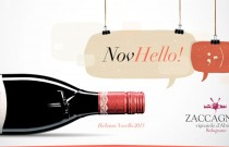 The Novello has arrived!